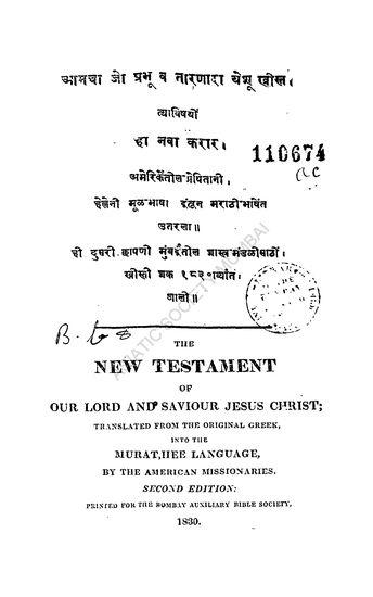 marathi nibandh mala in marathi