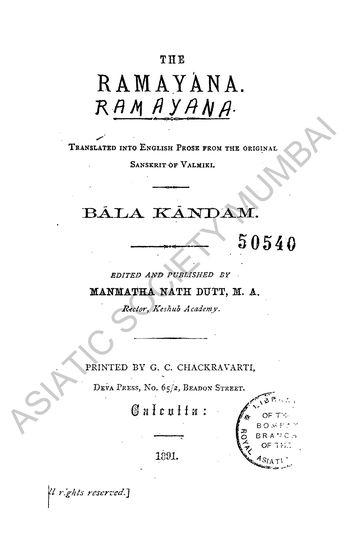 Wissenschaftliches Dating ramayan Gerade Frau, die einen Transman datiert