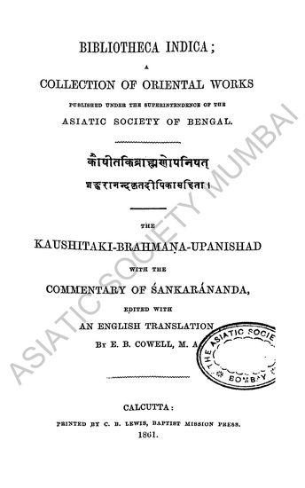 Granth Sanjeevani